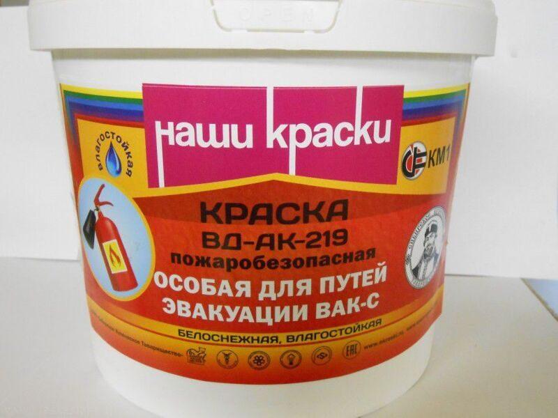 https://kraskasibiri.ru/thumb/2/bxsyk1FDVQASCka-CxPF5g/800r600/d/vd-ak-219